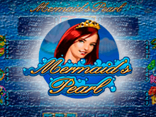 Аппарат Mermaid's Pearl